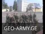 Здравия желаем товарищ Грузин ахахахахаха