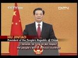 Китайский президент Hu Jintao выступил новогоднем обращении [2013]