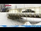 В Костромской области жители не стали ждать действий...