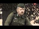 Легенда об Ольге (2008) 8 серия
