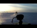 Антарктида! Видео из салона автомобиля!