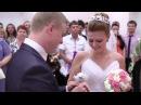 Свадьба Никиты и Светланы