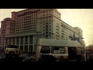 Заставка к российскому зомби-сериалу