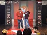 Vitamin Club 96 - Multivitaminner (Tiko, Armush, Mher)
