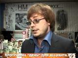 Региональная выставка собак 14.04.2012