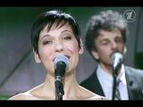 Giulia y los Tellarini - Barcelona (Live at 'Вечерний Ургант' 1TV Russia)