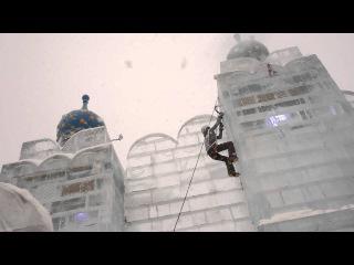 ледовый штурм 00077 YouTube HD 720p