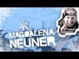 Магдалена Нойнер перед Олимпиадой