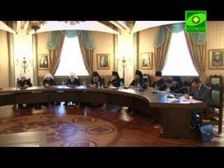 Слово на открытии заседания Высшего Церковного Совета Русской Православной Церкви