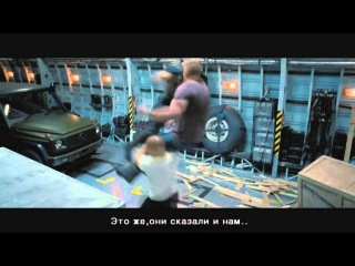 Форсаж 6 - русский трейлер Вин Дизель