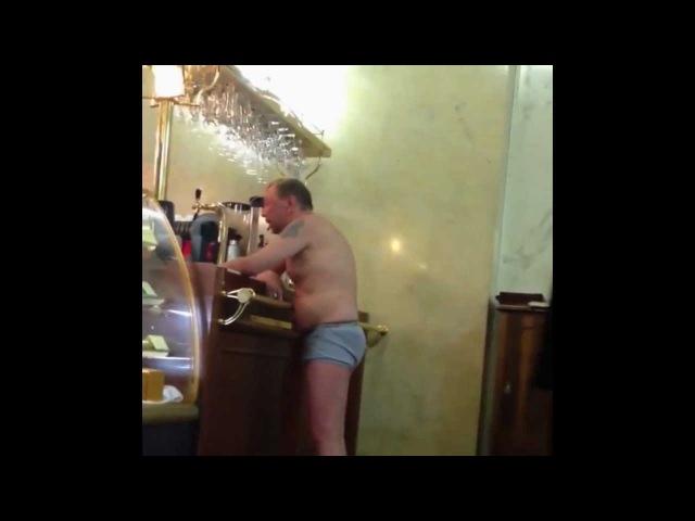 Пьяный Гарик Сукачев требует водки в одних трусах