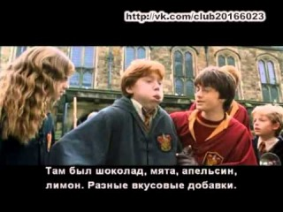 Harry Potter And The Chamber Of Secrets. О фильме (с русскими сабами)