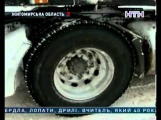 На трасі Київ-Чоп 70-кілометровий затор