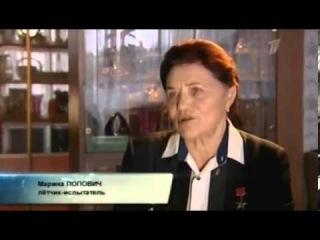 тайные знаки конец света Фильм 3 (09.12.2012)