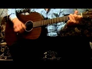 Ария -я свободен. под гитару аккорды
