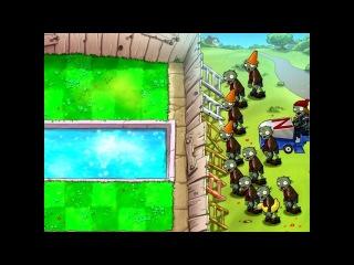 Plants vs. Zombies - Серия 10 КурЯщего из окна