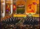 Исполняет хор московского Сретенского монастыря - Любо, братцы, любо. Казачья песня.
