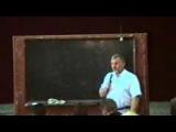 Лекция 2/6 курса: Восстановление зрения и избавление от ... — смотреть онлайн видео, бесплатно!