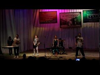 Candy & Band feat.Климбатика - Мир прекрасен. Он начинается с тебя