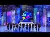 КВН-2013,Высшая Лига,1/8,Плохая Компания - Приветствие
