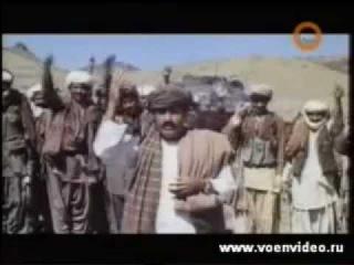 Тайны Афганской войны. Охота на льва. www.voenvideo.ru