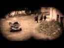 Без права на ошибку Операция Город 2011 2 4