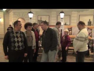 IV Мемориал А.М. Рубашова. 26 - 27 ноября 2011г.