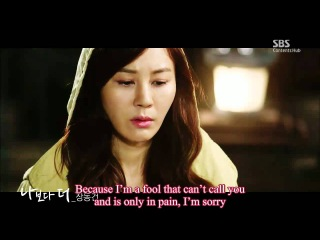 [Eng Sub] Jang Dong-gun - More than Me Official MV