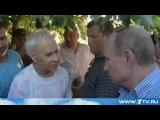Президент Владимир Путин отмечает Юбилей / Putins Birthdays 60