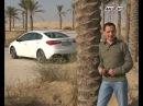 Test KIA Cerato 2013 Dubai