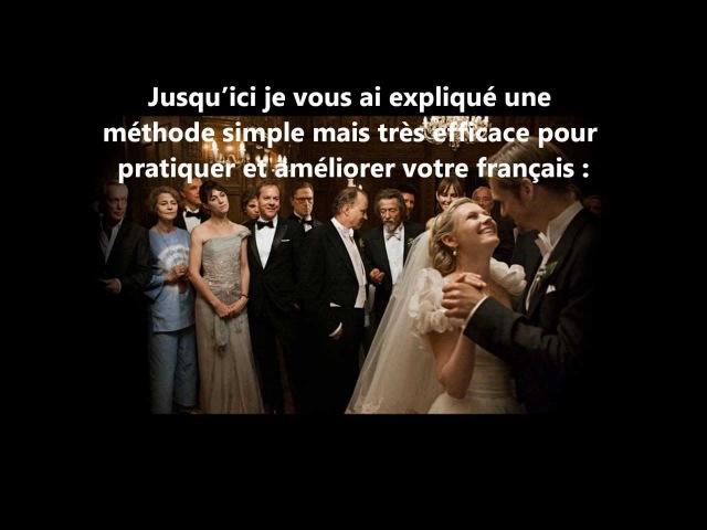 Les 7 règles de français authentique. Règle 5 - Apprenez en écoutant des histoires