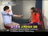 [Star Date] Han Hyo-ju (한효주)