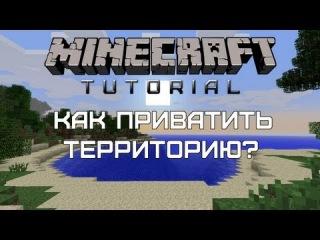 Основные команды для игры в Minecraft » MinecraftOnly ...