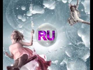 Музыкальный канал RU.TV! Новогодняя графика (2012-2013)