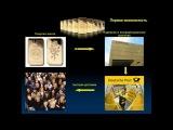 Подробнейшая видео-презентация по бонусной программ...