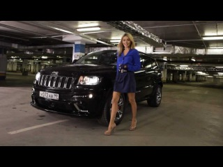 Jeep Grand Cherokee SRT 8: Тест-драйв в программе Москва рулит