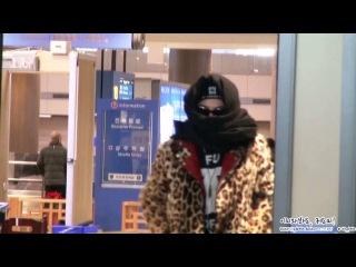 121223 인천공항 입국 : GD
