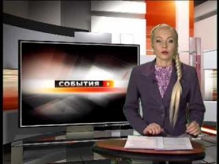 Русская пробежка 1 января! телеканал Самара-Гис