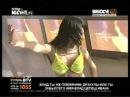 бридж тв 2010 02 11 23 35 41h