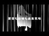 Aoki Lapis「Life Reset Button」Cover