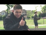 Jensen Ackles & Aishwarya Rai - What Makes You Beautiful