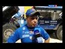 Dakar 2013Дакар 2013 (КАМАЗ-Мастер) - День 13 (Грузовики)