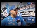 Dakar 2013Дакар 2013 (КАМАЗ-Мастер) - День 11 (Грузовики)