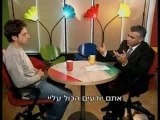Interview with google's founder Sergey Brin