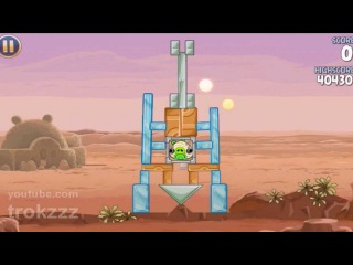Angry Birds Star Wars 1-1 Tatooine Tutorial Прохождение Ангри Бердс