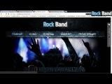 Вывод прибыли из проекта Rock Band