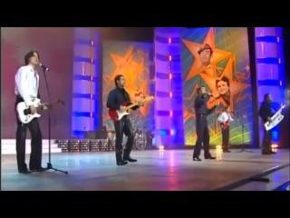 Группа Веселые ребята - попурри 2011. Москонцерту - 80!
