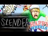 SLENDER JUMPSCARE! - Happy Wheels - Part 58