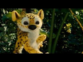 Видео к фильму «Джунгли зовут! В поисках Марсупилами» (2012): Трейлер (русский язык)