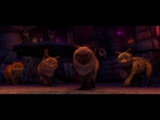мультик Кот в сапогах (cartoon Puss in boots) |HD 1080|